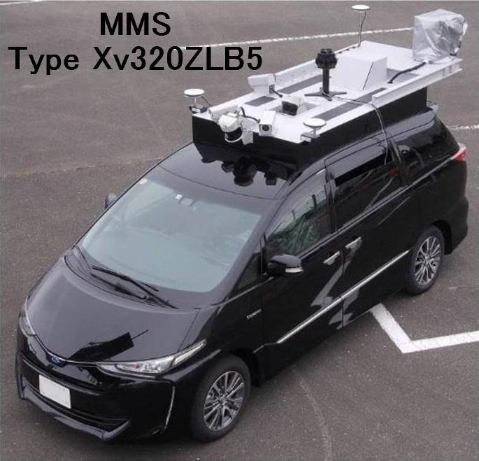 MMS Type Xv320ZLB5イメージ